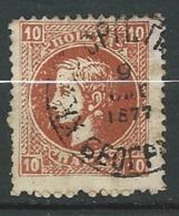 Serbie  -   Yvert N° 17  Oblitéré   - Ai 27514 - Serbie