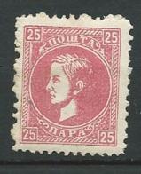 Serbie  -   Yvert N° 21 A C  *  - Ai 27515 - Serbie