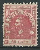 Serbie  -   Yvert N° 6 ( * )  - Ai 27516 - Serbie