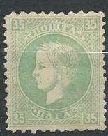 Serbie  -   Yvert N°   22  C  *  - Ai 27517 - Serbie