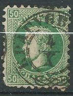 Serbie  -   Yvert N°   24 B   Oblitéré   - Ai 27518 - Serbie