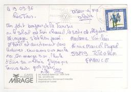 """Beau Timbre """" Fleur """" , Stamp Sur Cp , Carte , Postcard Pour La France Du 19/09/1996 - Tunisie (1956-...)"""