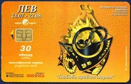 RUSSIA - RUSSIE - RUSSLAND SPT SAINT-PETERSBURG 30 UNITS CHIP PHONECARD TELEPHONE CARD ZODIAC LEO QTY 25.000 - Russia