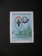 Hungary Custom Directors 1997 MNH - Hongrie