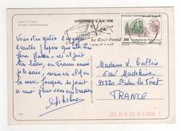 """Beau Timbre """" Institut Pasteur """" , Stamp Sur Cp , Carte , Postcard Pour La France De 1987 - Tunisie (1956-...)"""