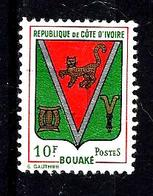 COTE D'IVOIRE 289° 10f Multicolore Armoiries Bouaké (10% De La Cote + 015) - Côte D'Ivoire (1960-...)