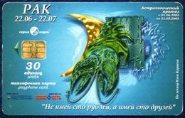 RUSSIA - RUSSIE - RUSSLAND SPT SAINT-PETERSBURG 30 UNITS CHIP PHONECARD TELEPHONE CARD ZODIAC CANCER QTY 25.000 - Russia