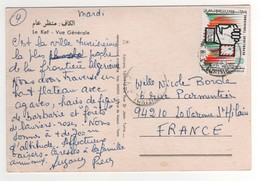 """Beau Timbre """" Union Postale Universelle """" , Stamp Sur Cp , Carte , Postcard Pour La France - Tunisie (1956-...)"""
