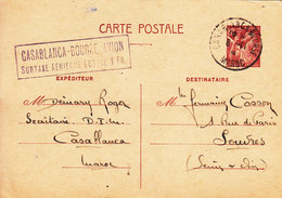 MAROC CARTES INTERZONE IRIS AVEC SURTAXE AERIENNE CASABLANCA BOURSE 1FR - Marokko (1891-1956)