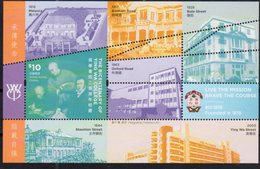 HONG KONG, 2018, MNH, EDUCATION, YING WA COLLEGE, ARCHITECTURE, SHEETLET - Stamps