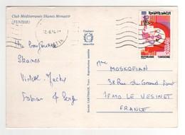 Beau Timbre , Stamp Sur Cp , Carte , Postcard Pour La France Du 12/06/1984 - Tunisie (1956-...)