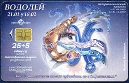 RUSSIA - RUSSIE - RUSSLAND SPT SAINT-PETERSBURG 25+5 UNITS CHIP PHONECARD TELEPHONE CARD ZODIAC AQUARIUS QTY 25.000 - Russia