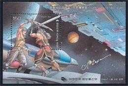Korea 1996 Cartoon Series 2 - Korea, South