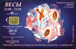 RUSSIA - RUSSIE - RUSSLAND SPT SAINT-PETERSBURG 25+5 UNITS CHIP PHONECARD TELEPHONE CARD ZODIAC LIBRA QTY 25.000 - Russia