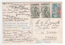 Beaux Timbres , Stamps Sur Cp , Carte , Postcard Pour La France Du 207/1967 ?? - Tunisie (1956-...)