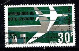 COTE D'IVOIRE Aer36° 30f Vert, Argent Et Noir Mise En Service De DC-8F De La Compagnie Air Afriqu (10% De La Cote + 015) - Côte D'Ivoire (1960-...)