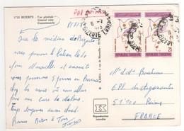 Beaux Timbres , Stamps Sur Cp , Carte , Postcard Pour La France Du 08/07/1973 - Tunisie (1956-...)