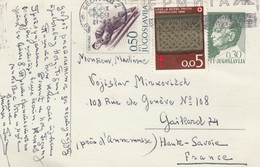 CARD YUGOSLAVIA TO FRANCE - Yougoslavie