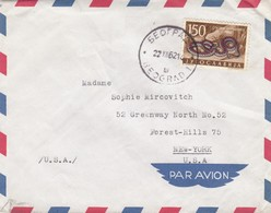 COVER YUGOSLAVIA TO NEW-YORK - Yougoslavie