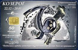 RUSSIA - RUSSIE - RUSSLAND SPT SAINT-PETERSBURG 50 UNITS CHIP PHONECARD TELEPHONE CARD ZODIAC CAPRICORN QTY 25.000 - Russia