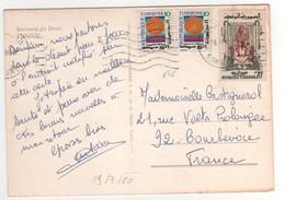 Beaux Timbres , Stamps Sur Cp , Carte , Postcard Pour La France Du 19/07/1980 - Tunisie (1956-...)
