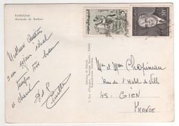 Beaux Timbres , Stamps Sur Cp , Carte , Postcard Pour La France Du 25/05/1967 - Tunisie (1956-...)