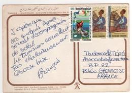 Beaux Timbres , Stamps Sur Cp , Carte , Postcard Pour La France Du 10/??/1984 - Tunisie (1956-...)