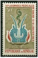 "Senegal YT 316 "" Journées Médicales "" 1969 Neuf** - Senegal (1960-...)"
