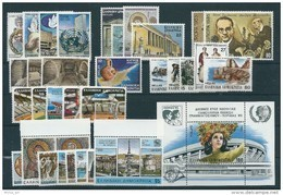 Greece 1985 Complete Year Of The Perforated Sets MNH - Grèce