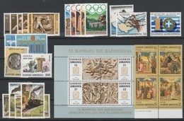 Greece 1984 Complete Year Of The Perforated Sets MNH - Grèce