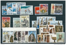 Greece 1983 Complete Year Of The Perforated Sets MNH - Grèce