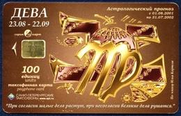 RUSSIA - RUSSIE - RUSSLAND SPT SAINT-PETERSBURG 100 UNITS CHIP PHONECARD TELEPHONE CARD ZODIAC VIRGO QTY 25.000 - Russia