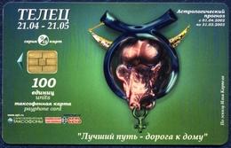 RUSSIA - RUSSIE - RUSSLAND SPT SAINT-PETERSBURG 100 UNITS CHIP PHONECARD TELEPHONE CARD ZODIAC TAURUS QTY 20.000 - Russia