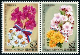 Japon - Japan (2018) - Set -  /  Flowers - Fiori - Fleurs - Joint Issue With Russia - Emissions Communes