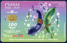 RUSSIA - RUSSIE - RUSSLAND SPT SAINT-PETERSBURG 100 UNITS CHIP PHONECARD TELEPHONE CARD ZODIAC PISCES QTY 10.000 - Russia