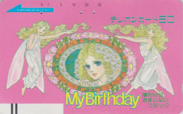 Télécarte Ancienne Japon / 110-11575 - MANGA - MY BIRTHDAY - ANIME Japan Front Bar Phonecard / A - BD COMICS TK - 10904 - BD