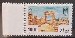 NO11 - Lebanon 1991 Fiscal Revenue Stamp 100L Roman Ruins Of Tyr - MNH - Lebanon