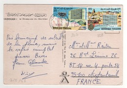 Beaux Timbres  , Stamps Sur Cp , Carte , Postcard Pour La France Du 07/05/1976 - Tunisie (1956-...)