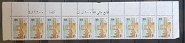 NO11 - Lebanon 1994 Fiscal Revenue Stamps 100L Roman Ruins Of Tyr - MNH - Block/10 - Lebanon