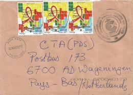 Togo 2013 Agou G1 AIDS SIDA HIV VIH 200f Cover - Togo (1960-...)