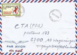 Togo 2008 Lome Tokoin Tri1 AIDS SIDA HIV VIH 550f Cover - Togo (1960-...)