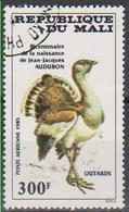 MALI - Timbre PA N°504 Oblitéré - Mali (1959-...)
