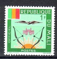 MALI - Timbre TS N°12 Neuf - Mali (1959-...)