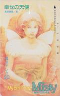 Télécarte Japon / 110-011 - MANGA - MY BIRTHDAY ** ONE PUNCH ** - ANIME Japan Phonecard - BD COMICS TK - 10908 - BD