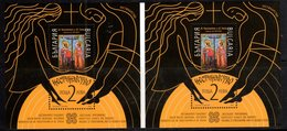 BULGARIA, 2018, MNH,CHRISTIANITY, TRADITIONS, FIRE WALKERS, NESITINARI, ST. CONSNTANTINE AND ST. HELENA, DOUBLE S/SHEET - Christianity