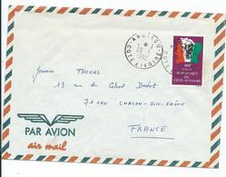 Lettre D'Aboisso Pour Chalon Sur Saone Timbre N° 590 1982 - Côte D'Ivoire (1960-...)