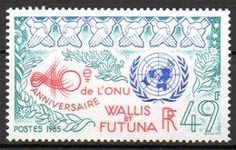 Col 8    Wallis & Futuna   N° 332 Neuf XX MNH  Cote : 1,60 Euro - Wallis-Et-Futuna