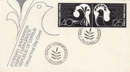 COVER. CYPRUS. FDC 1980 KRIBIS - Chypre