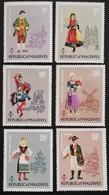 Maldive Islands 1972  National Costume Of Scotland - Stamps