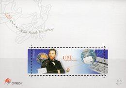 Stephan UPU 1999 Portugal Block 156 ** 4€ 125 Jahre Weltpostverein Brief Erde Hojitas M/s Bloc S/s Sheet Bf History - 1910-... Republic